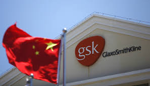 GSK China
